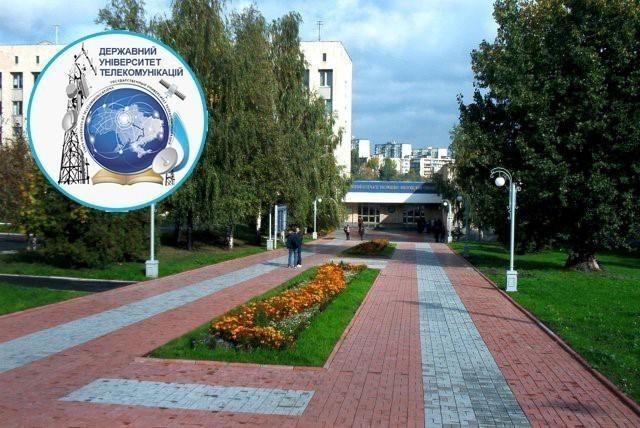 http://www.dut.edu.ua/uploads/n_5580_88239344.jpg